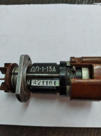 Електродвигун ДП-1-13А