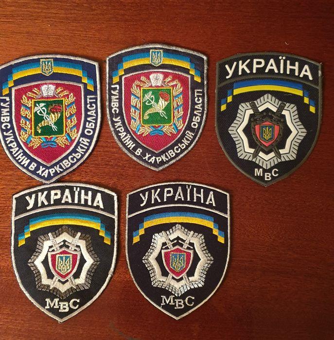 Продам шевроны милицейские Харьков - изображение 1