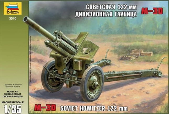 Zvezda 3510 M-30 rosyjska haubica 122mm