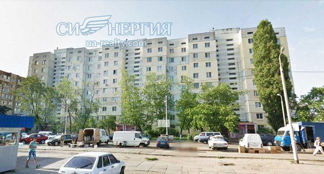 БЕЗ КОМИССИИ! 2-ком 51.3м.кв Северная 32 Оболонь, метро 12 мин