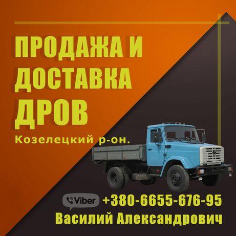 ДРОВА/Сосна/Дуб/Берёза/Акация