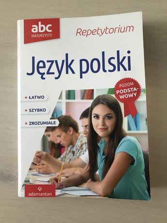 Repetytorium jezyk polski poziom podstawowy