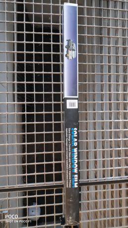 Przyciemniająca termokurcz. folia samochodowa 75x300 Super Dark Brown