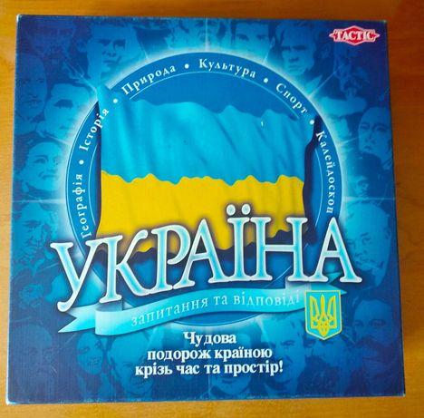 Игра Україна запитання та відповіді