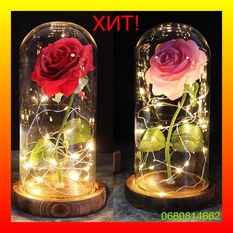 Вечная Роза в колбе ночник с LED подсветкой 20 см оригинальный подарок