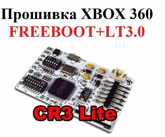 XBOX 360 Ремонт и Прошивка LT+ 2.0/LT+ 3.0 Установка Freeboot