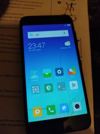 Xiaomi Redmi 5а 2/16GB