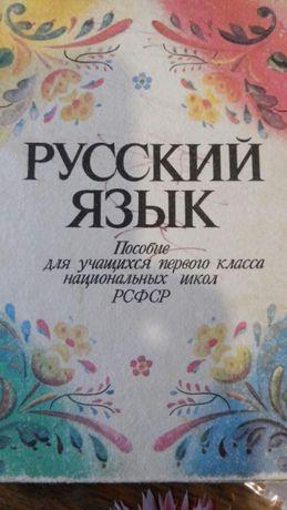 Книги детские СССР Книги дитячі СРСР
