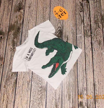 Фирменная футболка H&M для мальчика 4-6 лет, 104-116 см