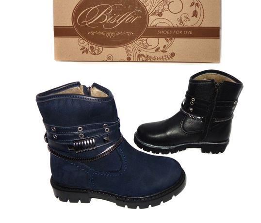 Bistfor, зимние ботинки, размеры 32 -34, возможна примерка