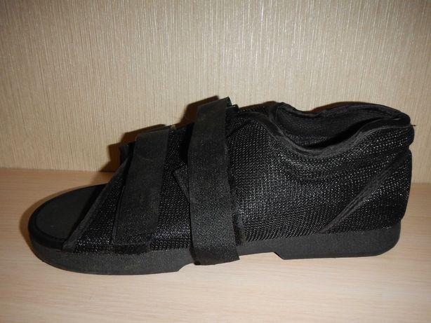 тапок на гипс послеоперационная обувь Jura medical p.W\L