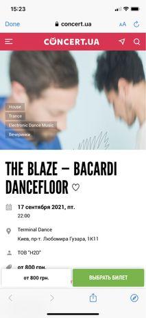 Продам билет на сегодняшний концерт The Blaze