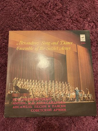 Alexandrov Song and Dance Ensemble of the Soviet Army winyl