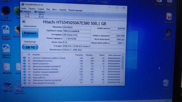 Жесткий диск HDD 2.5 Hitachi 500Gb (HTS545050A7E380)