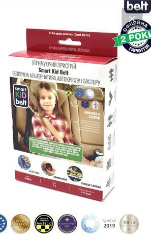 Smart Kid Belt ремень автокресло