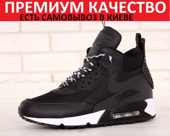 Кроссовки зимние Nike Air Max 90 Sneakerboot | кросівки/ботинки найк
