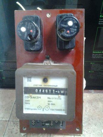 электросчетчик однофазный CO-ЭАK2M + пробки + патроны (в сборе)