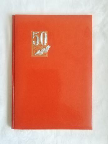 Винтажная папка адрес СССР юбилей 50 лет папка для бумаг винтаж ретро