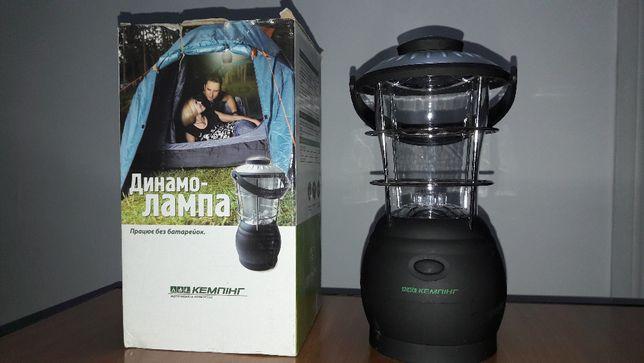 Продам Динамо - Лампу