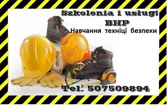 Szkolenia BHP Kępno - z dojazdem Badania BHP Kursy BHP Pierwsza Pomoc