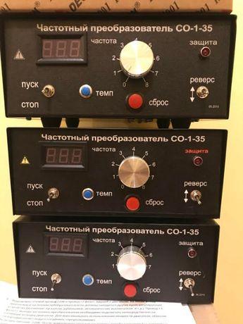Частотный преобразователь, частотний перетворювач, инвертор, частотник