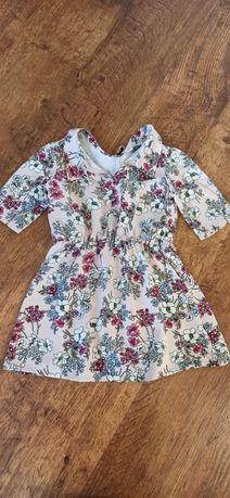 Платье для девочки Vovk