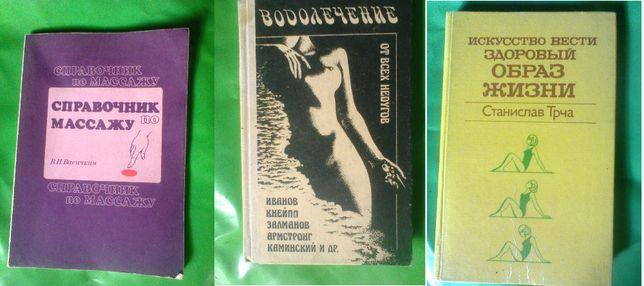 Продам недорого книги издательства СССР.