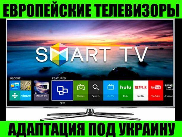 Розблокування телевізорів Samsung NU/RU/TU/QLED налаштування smart hub