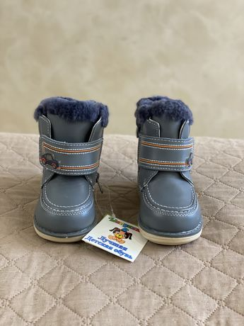 Зимние ботиночки шалунишка 22, 23, 24