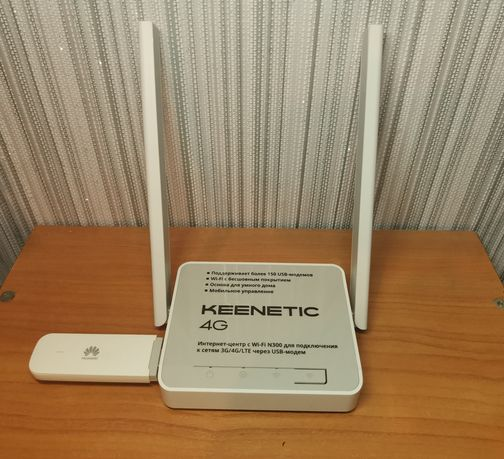 Комплект для интернета роутер Kennetic 4G + модем Huawei e3372h-153