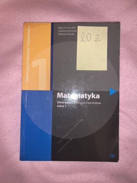 Zbiór zadań do matematyki 1 pazdro