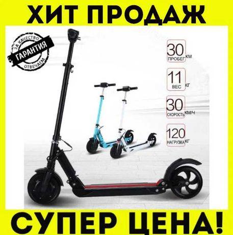 СУПЕР ЦЕНА‼️ Электросамокат Kugoo S3 / PRO АКЦИЯ Куго S3Киев