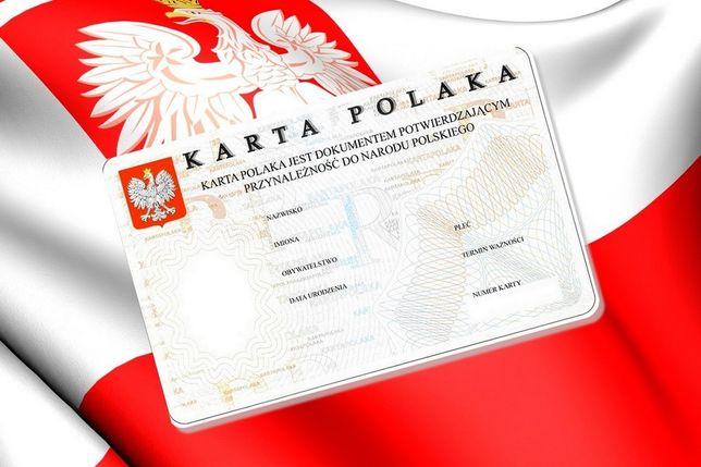 Гражданство Польши. Карта поляка. Помощь в получении