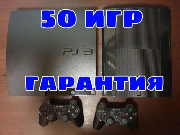 PS3 500ГБ Super Slim Модель CECH4304AX 50 игр гарантия 320 Playstation