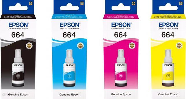 Oryginalne Tusze Epson 664