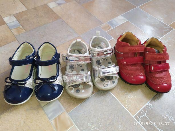 Босоножки,туфли, кроссовки для девочки