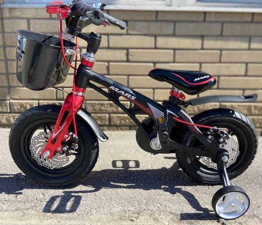 Детский Топ велосипед MARS от 12 до 18 дисков без предоплаты