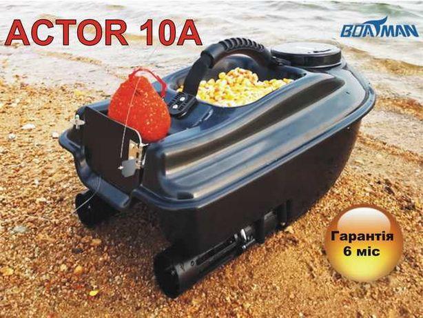 ACTOR 10А карповый прикормочный кораблик для рыбалки, завоза прикормки