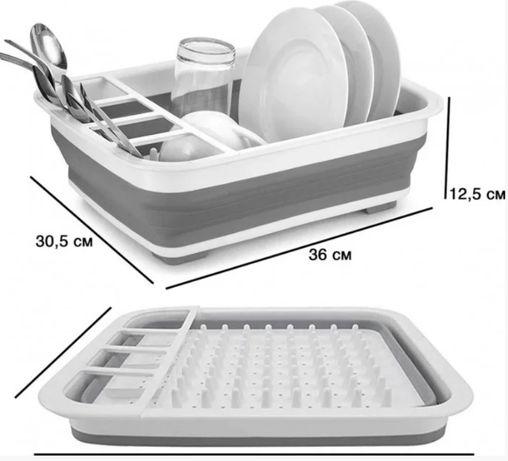 Чудо-сушилка трансформер (складная) для сушки посуды и кухонных прибор