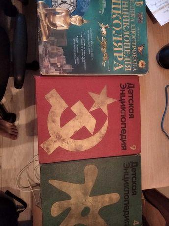 Энциклопедии разные