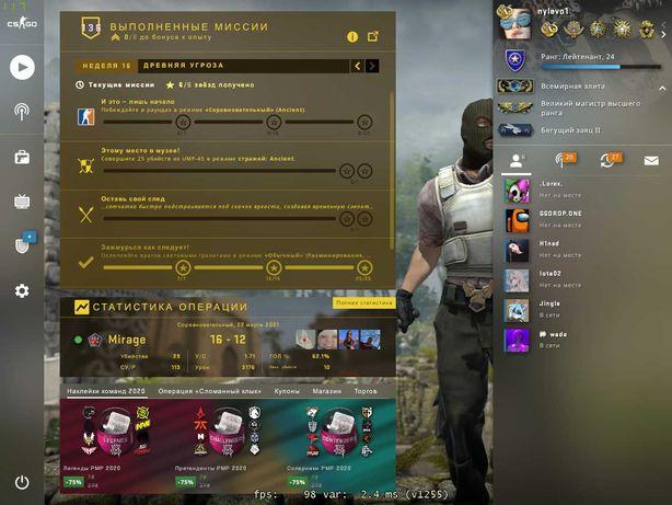 Аккаунт Steam с CS:GO Prime + rust
