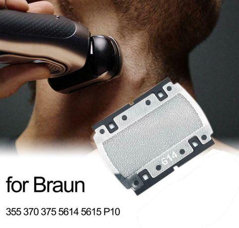 Сетка BRAUN 614(615) 350 355 370 375 5614 5615 P10 бритва браун
