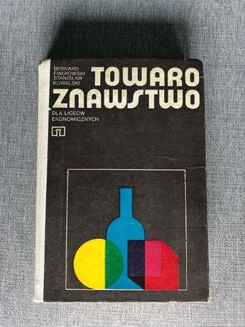 Towaroznawstwo - Bernard Fiałkowski, Stanisław Kowalski