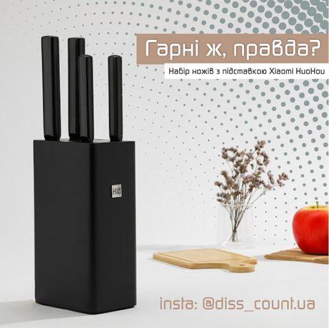 Набор кухонных ножей с подставкой Xiaomi HuoHou 5 предметов точилка