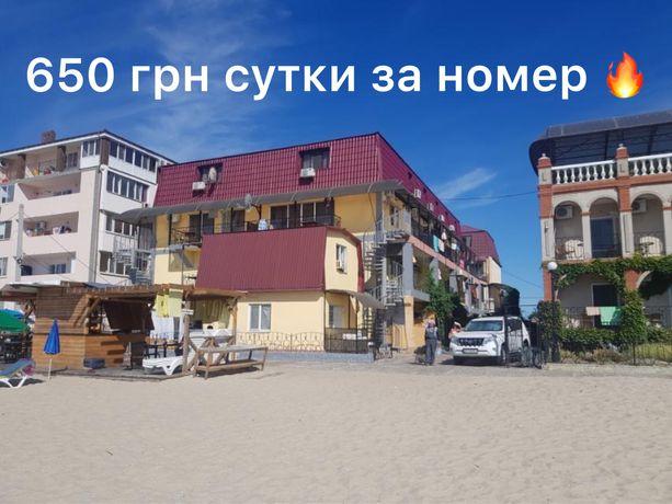 Номер в пляжном отеле  с двумя спальнями на первой линии