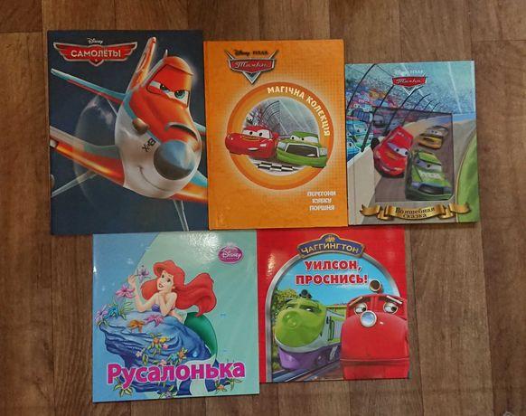 Книга Дисней. Самолёты, Тачки Disney, Pixar