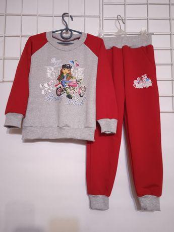 Спортивные костюмы для детей двунитка