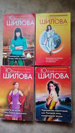 Продам книги Шиловой