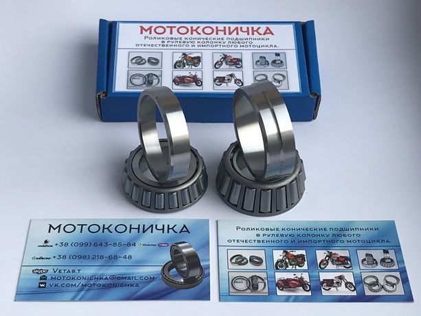 GEON Pantera 2 / Honda cbf125e подшипники рулевой колонки роликовые!
