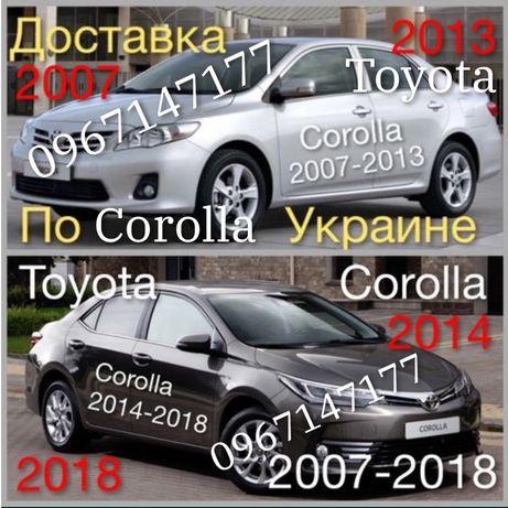 Брызговики Бризговики Toyota Corolla E140 E170 2007 - 2018 г.в.